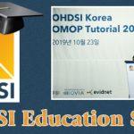 OHDSI_Education-KoreaTutorial