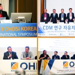 OHDSI-Korea-Collage